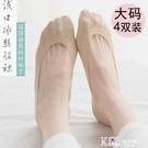 襪子 韓國大碼冰絲船襪女無痕硅膠不掉跟女襪夏季超薄款淺口隱形單鞋襪