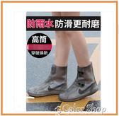 雨鞋套男女韓國可愛鞋套防水雨天防滑加厚耐磨成人下雨防雨水鞋套 color shop