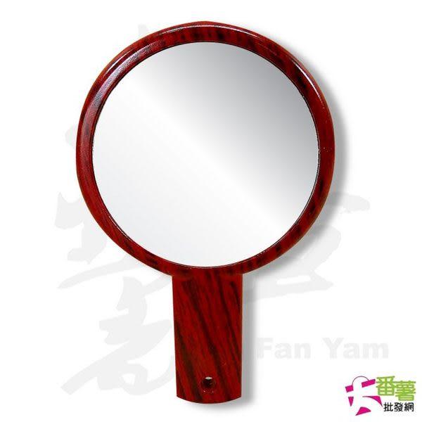 粉彩小兔 木紋直柄手鏡CR-702/鏡子 [15F2] - 大番薯批發網