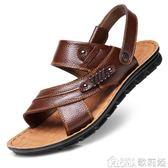 夏季真皮男士涼鞋休閒中老年爸爸沙灘防滑軟底牛皮涼拖鞋  歌莉婭