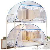 學生蚊帳 拉錬有底上下鋪單人床免安裝蒙古包1米折疊式宿舍0.9m床 莫妮卡小屋 IGO