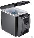 車用小冰箱寶麗德6L迷你車載冰箱車用家用小冰箱汽車冰箱胰島素母乳冷藏 晶彩 99免運