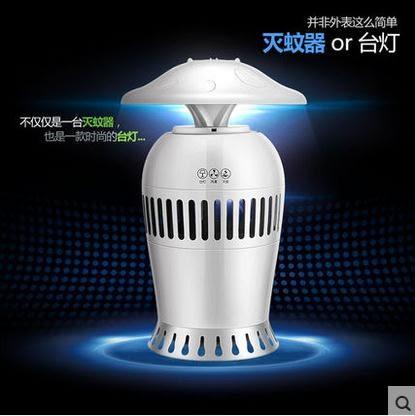 【電壓220V附變壓器】遙控智能光控滅蚊燈家用靜音檯燈電子誘蚊子驅蚊神器