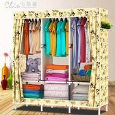 簡易衣櫃鋼架布藝牛津布衣櫃簡約現代組裝雙人大號衣櫥經濟型「Chic七色堇」igo