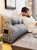 床頭靠墊 軟包大靠背長100*厚23*高50cm(3扣)三角雙人護腰靠背枕可拆洗床上大靠墊長靠枕