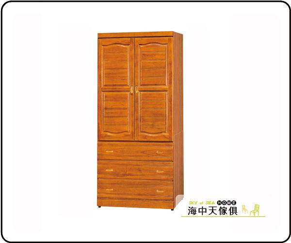 {{ 海中天休閒傢俱廣場 }} G-9 摩登時尚 臥室系列 115-2 柚木3x7尺百葉衣櫥
