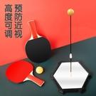 神器彈力軟軸乒乓球訓練器