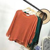 新款半圓領純色甜美上衣韓版流蘇顯瘦鏤空氣質針織衫女