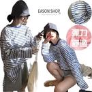 EASON SHOP(GW8212)韓版...