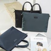 韓版商務手提包公文包橫款休閒男士單肩斜挎包文件袋電腦包背包潮