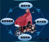 電動車自行車單人雨披雨衣透明帽檐