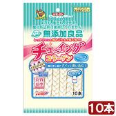 【寵物王國】日本DoggyMan-無添加磨牙膠原蛋白辮子造型10入