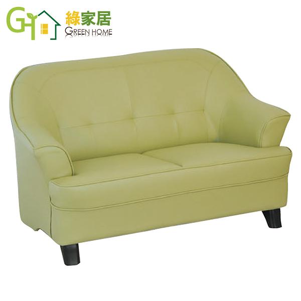【綠家居】羅珊 芥末綠皮革二人座沙發
