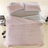 100%精梳純棉 雙人特大床包兩用被五件組 宜家風格-紅