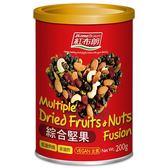 綜合堅果(200g/罐)