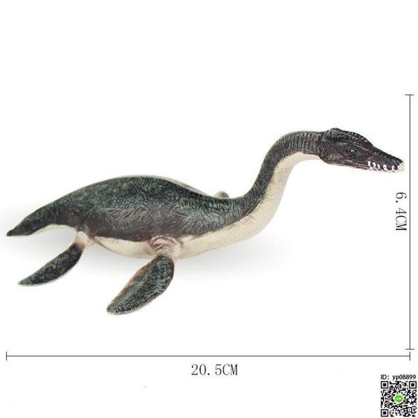 動物模型 精品侏羅紀蛇頸龍仿真恐龍動物模型塑膠玩具海洋生物兒童禮物T