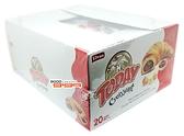 【吉嘉食品】TODAY 可頌麵包(巧克力味) 每盒20包(單包45公克),產地土耳其 {154910}[#20]