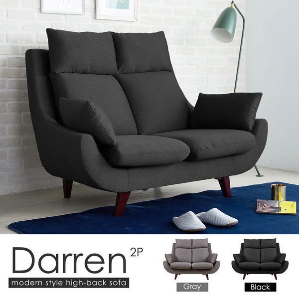 達倫現代風高背機能雙人沙發