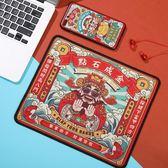 東方好禮原創滑鼠墊小號個性卡通可愛游戲辦公電腦桌墊萌加厚鎖邊【小梨雜貨鋪】