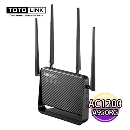 TOTOLINK A950RG AC1200 Giga 超世代 WIFI 分享器