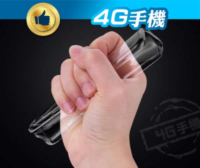 超薄隱形套 0.3mm 透明 TPU 清水套 Sony XP XC X Compact Performance~4G手機