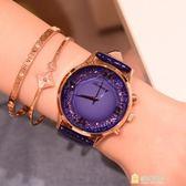 正韓手錶正韓時尚潮流紫色大錶盤女學生手錶防水 皮質帶女錶 時裝錶石英錶 快速出貨