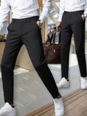 西褲男九分褲修身小腳商務正裝職業西裝直筒寬鬆休閒西服褲子秋季 韓國時尚週