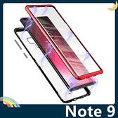 三星 Galaxy Note 9 萬磁王金屬邊框+鋼化雙面玻璃 刀鋒戰士 全包磁吸款 保護套 手機套 手機殼