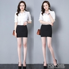 窄裙 職業黑色包臀裙工裝裙超短裙女彈力半身緊身性感工作西裝一步裙子 夏季新品