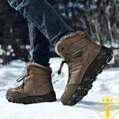 雪地靴男冬季保暖加絨棉鞋加厚防水高幫馬丁靴【雲木雜貨】