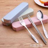 湯匙 創意不銹鋼旅行便攜式餐具三件套學生可愛筷子盒長柄勺子叉子套裝  芊惠衣屋