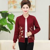 媽媽外套中年薄款短新款40歲50中老年女春秋夾克長袖上衣 mc7667『東京衣社』