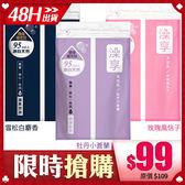 48H快速出貨(不含假日)~澡享 沐浴乳補充包 650ml【BG Shop】3款供選