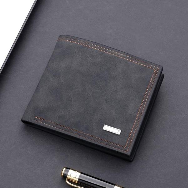 錢包男短款多卡位潮牌帶拉鏈大容量折疊簡約皮夾學生錢夾復古票夾 創意新品