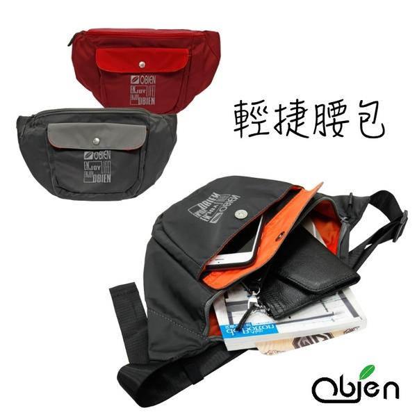 【OBIEN】輕捷腰包 輕便機能型腰包 防水腰包