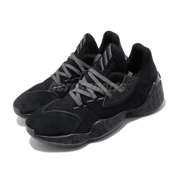 adidas 籃球鞋 Harden Vol.4 GCA Lights Out 黑 灰 男鞋 運動鞋 【PUMP306】 FV5572