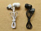雙12鉅惠 藍牙副耳機付耳線通用MICRO低音入耳式耳機配件