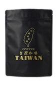 【霧豆】 阿里山阿拉比卡 蜜處理咖啡豆 500g