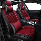2020汽車座墊四季通用裝飾品個性簡約時尚全包圍亞麻新款3d座椅套 生活樂事館