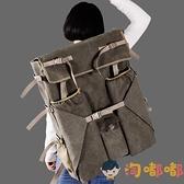 美術生畫包4K畫袋畫板包寫生多功能收納大容量後背畫架包【淘嘟嘟】