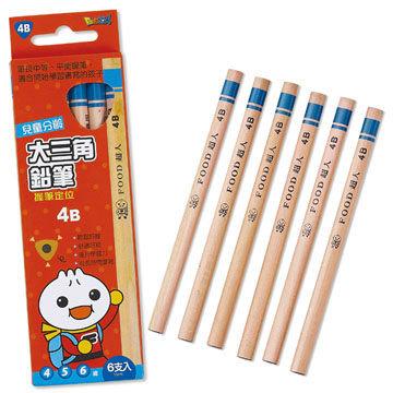 兒童分齡大三角鉛筆4B FOOD超人 風車 (購潮8)