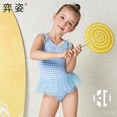 兒童游泳衣女童寶寶連體泳衣中小童可愛雛菊裙式泳裝女【Kacey Devlin】
