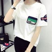 五分t恤 韓版大碼學生寬夏季天胖mm JD522 【3C環球數位館】
