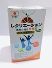 康樂 綜合營養素咀嚼錠 橘子口味 推薦給全家大小都適合
