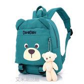 護脊書包  兒童帆布環保小熊卡通大小號後背包1-3-5歲幼兒員