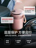 摩飛便攜充電式榨汁機小型家用榨汁杯電動果汁機迷你料理水果汁杯  (橙子精品)