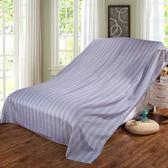 床防塵罩 防塵布遮蓋布家具沙發遮塵布蓋布床防塵罩遮灰布防塵床罩大擋灰布【618好康又一發】
