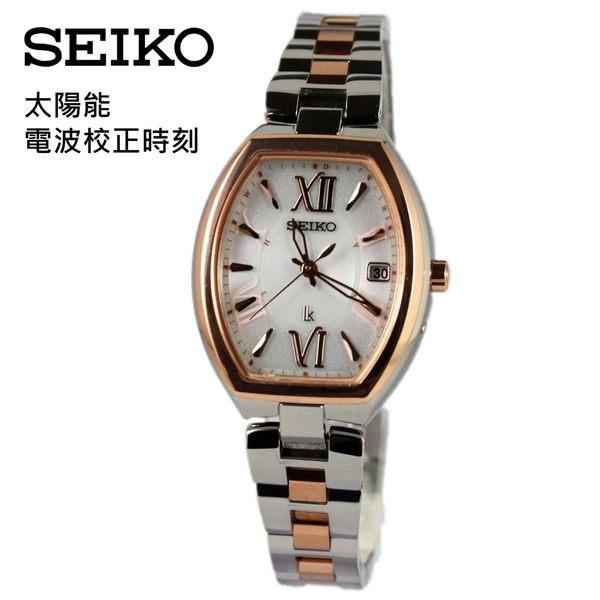 [萬年鐘錶] SEIKO LUKIA 太陽能 電波校正 萬年曆 日期顯示 鈦金屬 酒桶型  女錶1B22-0BY0KS(SSQW028J)