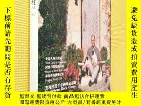 二手書博民逛書店The罕見Discerning 禮志 2011年(第 8 期)