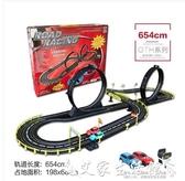 遙控賽車路軌道賽車玩具電動遙控兒童男孩3-4-6-7-8歲雙人賽道小火車汽車 艾家 LX